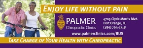 Palmer College of Chiropratic Education